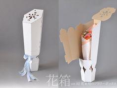 Flower kasse med 2 buket til blomst boks design nyhed varer [papir] Magokura Packaging Box, Flower Packaging, Flower Box Gift, Flower Boxes, Origami Shapes, Diy And Crafts, Paper Crafts, Flower Truck, How To Wrap Flowers