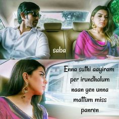 #tamilquotes #tamilmoviequotes #quotes #portnizam #girlytude #tamilnadu #thalaajith #kadhalkavithai #lovequotes #lovequotess #tamilmoviequotes #tamillovequotes #lovequotespage #lovequotesforher#tamilquote #girlytude #sabaquotes #kollywoodquotes #chennaimemes #relationshipquotes #lovequoteslifequotes #lovequotesdaily #lovequotesandsayings #portnizamquotes #sabaquotes #lovefailurequotes #kadhal #tamilhusbandwife #tanglishquotes #tamilmemes #tamilfunnymemes #tamilfunny #tamilsadquotes #lovequotes # Tamil Love Quotes, Love Quotes For Her, Tamil Songs Lyrics, Song Lyrics, Tamil Funny Memes, Relationship Quotes, Life Quotes, Love Failure Quotes, Feelings