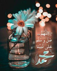 Islamic Wallpaper Hd, Dark Wallpaper, Muslim Love Quotes, Islamic Love Quotes, Islamic Images, Islamic Messages, Doa Islam, Islam Facts, Islamic Art Calligraphy