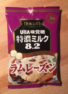 """UHA Mikakutou, Rum Raisin Hard Candy """"Tokunou Milk"""", Japan, 1 bag 84g, S11 #UHAmikakutou"""