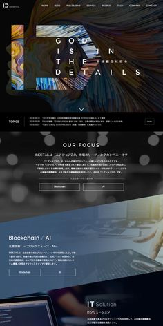 Website Design Layout, Web Layout, Layout Design, Web Design Services, Web Design Trends, Web Mockup, Leaflet Design, Web Themes, Wordpress Theme Design