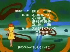 「伊賀野カバ丸」 ED