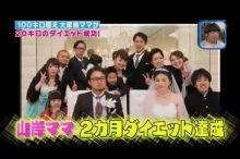 〇TSUTAYA Tカードプラス会員 〇NTT club off会員 〇名古屋の中部日本放送 の優待特典ジムとして