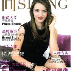 Miranda Kerr is the cover girl of Shang Magazine September 2013