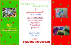 Lego Activities, C Class, Youre Invited, Rsvp, Invitations, School, Projects, Log Projects, Blue Prints
