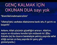 Allah Islam, Instagram Posts, Allah
