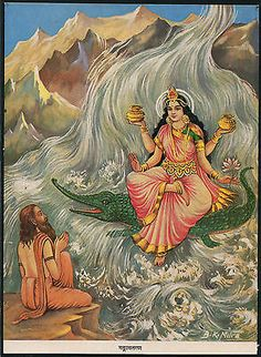 India Vintage Hindu Mythology Print Of Goddess Ganga.