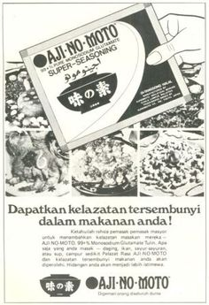 """Old Product Ad - Ajinomoto with Malay caption """"GET THE HIDDEN TASTE IN YOUR FOOD"""""""