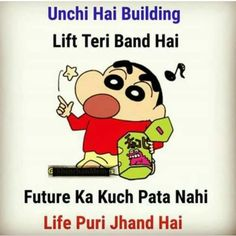 Shinchan Quotes, Funny Quotes In Hindi, Funny Attitude Quotes, Cute Funny Quotes, Latest Funny Jokes, Very Funny Memes, Funny School Jokes, Some Funny Jokes, Hilarious