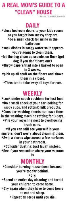 Do you want to keep your house clean? Do you need a cleaning schedule that is realistic to help you stay on top of your chores? Then look no further than this hilarious guide for moms to keep their house clean. Or at least lower our expectations. Lol So True, House Cleaning Humor, Real Moms, Parenting Humor, Parenting Fail, Mom Humor, Legal Humor, Family Humor, Jokes