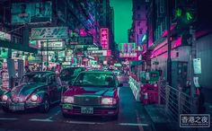 """Mesmerizing Street Photography by Zaki Abdelmounim Zaki Abdelmounim is a Doha, Qatar-based photographer, who recently visited Hong Kong to shoot the city bathed in neon signs. """"Hunting for what's left..."""