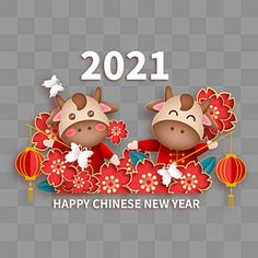 Chinese New Year Flower, Chinese New Year Design, Japanese New Year, Chinese New Year 2020, Happy Chinese New Year, Watermelon Illustration, Cow Illustration, New Year Illustration, Lunar New Year Greetings