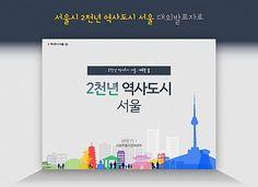 Book Design, Design Ideas, Presentation, Cover