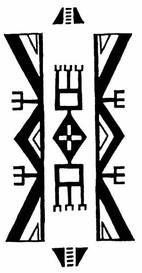 Lakota Star The diamond in the design stands for the eye of the Great Spirit. The cross represents the four directions, and the triangle represents the hill of vision. The section attached to the triangle symbolizes the clouds, the dwelling place of the Great Spirit, and the lightning represents his power. The arrow stands for the abundance of food from the Great Spirit.
