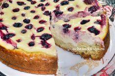 Песочный пирог с творожно-вишневым кремом