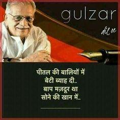 #Gulzar #Shayari #Hindi Quotes #Hindi  #Quotes #hindi word Hindi Quotes Images, Shyari Quotes, Motivational Picture Quotes, Hurt Quotes, Strong Quotes, People Quotes, Wisdom Quotes, Words Quotes, Life Quotes