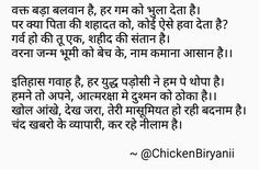 """Chicken Biryanii on Twitter: """"Does it mean @Javedakhtarjadu that your non qualified son is not allowed to speak. He don't have FoS. https://t.co/UFFsAghhv1"""""""