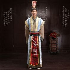 ZZY004 New Chinese ancient clothing Costume the Three Kingdoms period minister Hanfu male