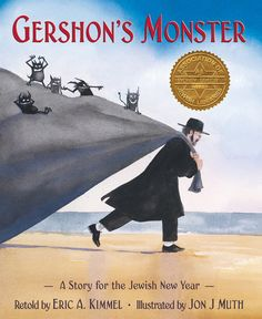 Gershon's Monster: A Story for the Jewish New Year/ Eric A. Kimmel, Jon J. Muth- Children's Literature Collection 813 KIM(GER)