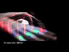 """元NINE DAYS WONDERの川崎昭(ドラム、キーボード)と清田敦(ピアノ、キーボード)の2人によって結成され、池田啓介(プロジェクション)、新留大介(キーボード)をメンバーに加え4人編成となった新生""""mouse on the keys""""。約1年7ヶ月ぶりのアルバム『an anxious object (2..."""