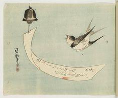 Swallow and Windchime | Museum of Fine Arts, Boston