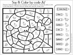 Christmas Say & Color By Code Articulation Activity. PRINT & GO! Articulation Activities, Speech Therapy Activities, Language Activities, Fun Activities, Speech Language Therapy, Speech Language Pathology, Speech And Language, Self Monitoring, Therapy Ideas