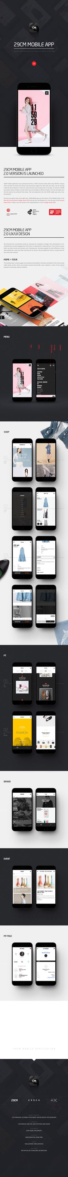 29CM Mobile E-Commerce Fashion App UI Design