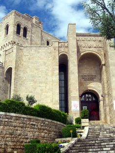 Skanderbeg Museum, Krujë, Albania. It honors George Kastrioti Skanderbeg (1405–1466), a national hero. The museum is located in Krujë Castle. Krujë Castle is a historic citadel. Ottoman troops attacked it thrice, in 1450, 1466 and 1467, but failed to take control. It was this impregnable fortress that helped Skanderbeg defend Albania for more than two decades. (V)