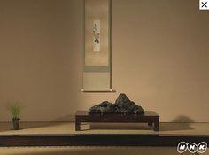水石(すいせき)