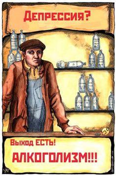 советские плакаты - Поиск в Google