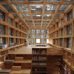 #vivapositivamente @arqsteinleitao Biblioteca chinesa que é pura poesia. http://arquitetandoideias.blogspot.com.br/2012/09/biblioteca-chinesa-que-e-pura-poesia.html