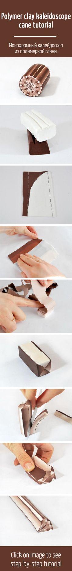 Polymer clay kaleidoscope cane tutorial /Монохромный калейдоскоп из полимерной глины
