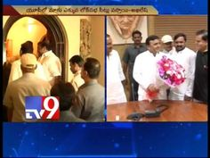 UP CM Akhilesh Yadav meets CM Kiran and Chandrababu