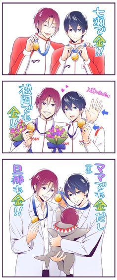 By KikyoShiraX. Free! - Iwatobi Swim Club, haruka nanase, rin matsuoka.