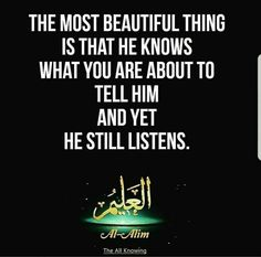 Allah, Al-Alim, The All Knowing! ☝️ #AllahsNames #Islam