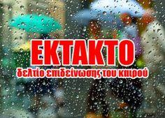 Πιερία: Έκτακτο δελτίο καιρικών φαινομένων για την Κατερίν... Kai, Cyprus News, Funny, Blog, Corfu, Lifestyle, Jars, Funny Parenting, Blogging