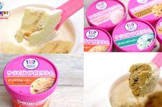 Sorvetes da Baskin Robbins disponíveis nas lojas de conveniência