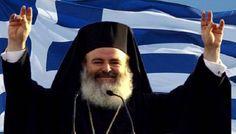 """Μακαριστός Χριστόδουλος: """"Η εφιαλτική προειδοποίηση που αγνόησαν οι Έλληνες!"""" [βίντεο] Mykonos, Photo Art, San, History, Videos, Youtube, Movie Posters, Fictional Characters, Jesus Christ"""