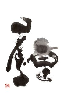 """Japanese calligraphy """"seed"""" 種 by Souun Takeda"""