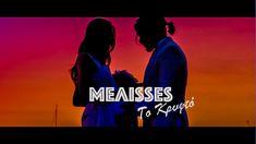 Music Express, My Music, Music Videos, Lyrics, Greek, Singer, Sayings, My Love, Youtube