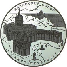 25 Rubel Silber Kathedrale Kasan in Sankt Petersburg PP