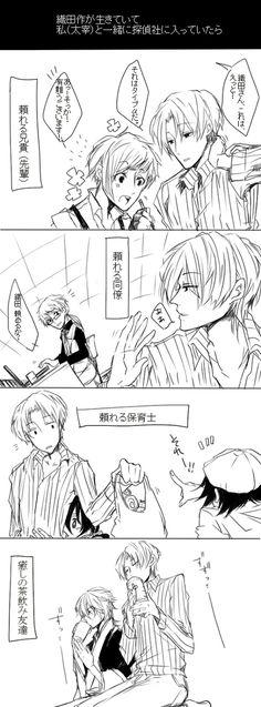 ぶんすこ。 [13] Odasaku and Armed Detective Agency