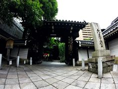 Rokkaku-do #MizumushiKun #Japan #Kyoto #Old #Classic #Temple #Shrine #Architecture #Buddhism