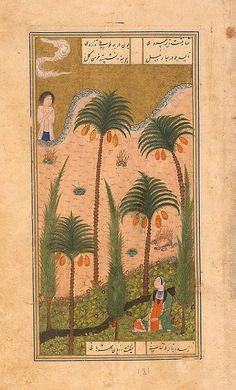 Miniatures, Gouache, 23.7x13.7 cm. Origin: Iran, 1431-1431, Timurid Dynasty. Album: The Khamsa by Nizami. Personage: Layla. Source of entry: First Branch of the State Hermitage Museum, 1924. School: Herat. Theme: Literature.