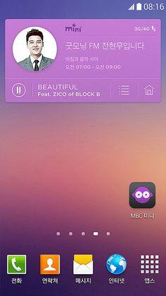 [MBC MINI] 위젯 #MBCMINI #UI #라디오앱 #MBC #MINI