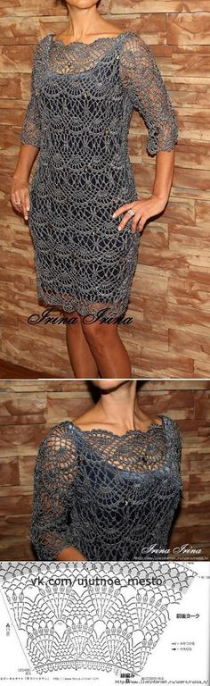 How to Crochet a Little Black Crochet Dress - Crochet Ideas Crochet Coat, Crochet Shirt, Black Crochet Dress, Crochet Clothes, Crochet Lace, Knit Dress, Dress Patterns, Crochet Patterns, Crochet Ideas