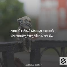 Quotes about Life Life Lesson Quotes, Life Lessons, Hindi Quotes, Best Quotes, Quotes About Strength In Hard Times, Poems About Life, Life Quotes Pictures, Gulzar Quotes, Gujarati Quotes
