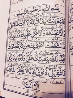 Quran, Islam, Bullet Journal, Mindfulness, Muslim, Holy Quran, Awareness Ribbons