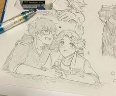 Credit to the artist Mystic Messenger Yoosung, Pokemon, Anime Sketch, Illustrations, Saeran, Drawing Reference, Art Sketches, My Drawings, Anime Guys