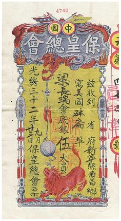 Asian Flowers, Hongkong, Suffragette, Old Newspaper, Banknote, History Photos, Vintage Ephemera, Digital Collage, Vintage Images